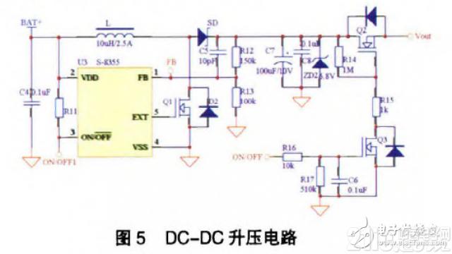 解读低功耗移动电源系统硬件电路